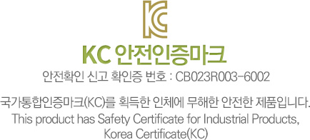 KC안전인증마크_국가통합인증마크를 획득한 인체에 무해한 안전한 제품입니다. 럭스360키즈_안전확인증 번호:CB023R003-6002